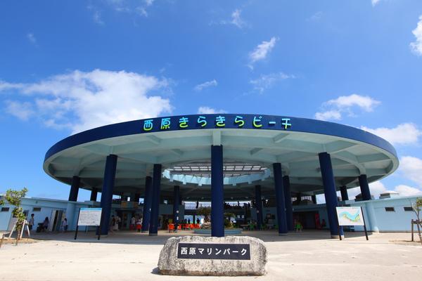 【沖縄のビーチ】マリンスポーツも楽しめる!きらきらビーチ西原マリンパーク