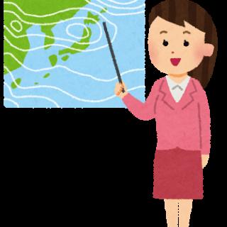 【沖縄の天気】天気や気温の変化が激しい2月の服装
